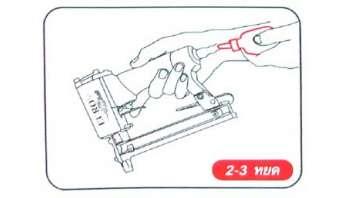 วิธีการใช้งานเครื่องยิงตะปูใช้ลม
